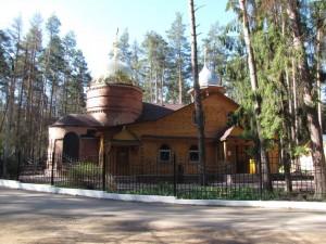 Георгиевский храм п. Монино